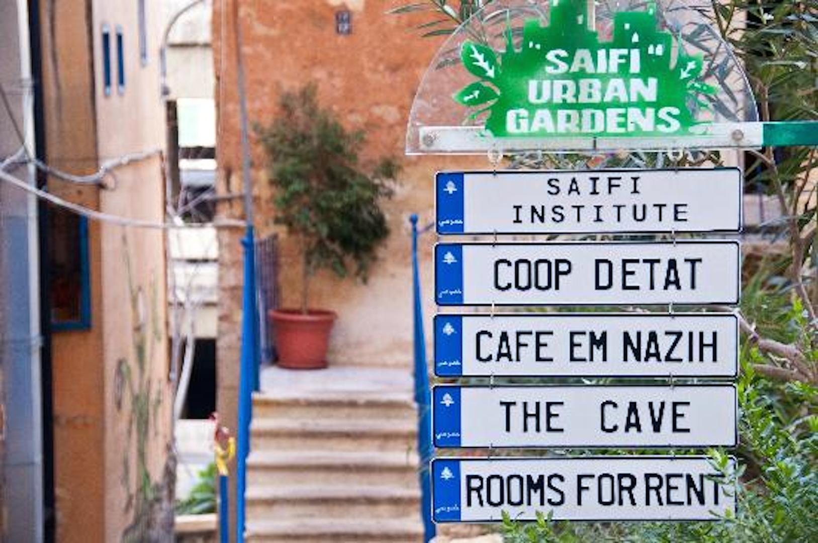 saifi-urban-gardens