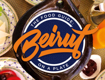 The Food Guide: Beirut on a Plate. Buy it now!